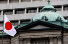 Japanese Bonds Are Key to Abenomics Watch