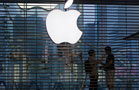 Apple Broke; Stock Market Will Follow