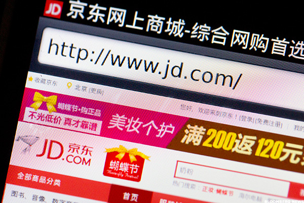 Jd Surges In Largest Ever Chinese Ipo Thestreet
