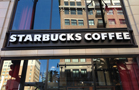 Is Starbucks' Beer and Wine La Boulange in Los Angeles a Red Flag?