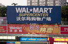 Walmart: Retail's Biggest Embarrassment