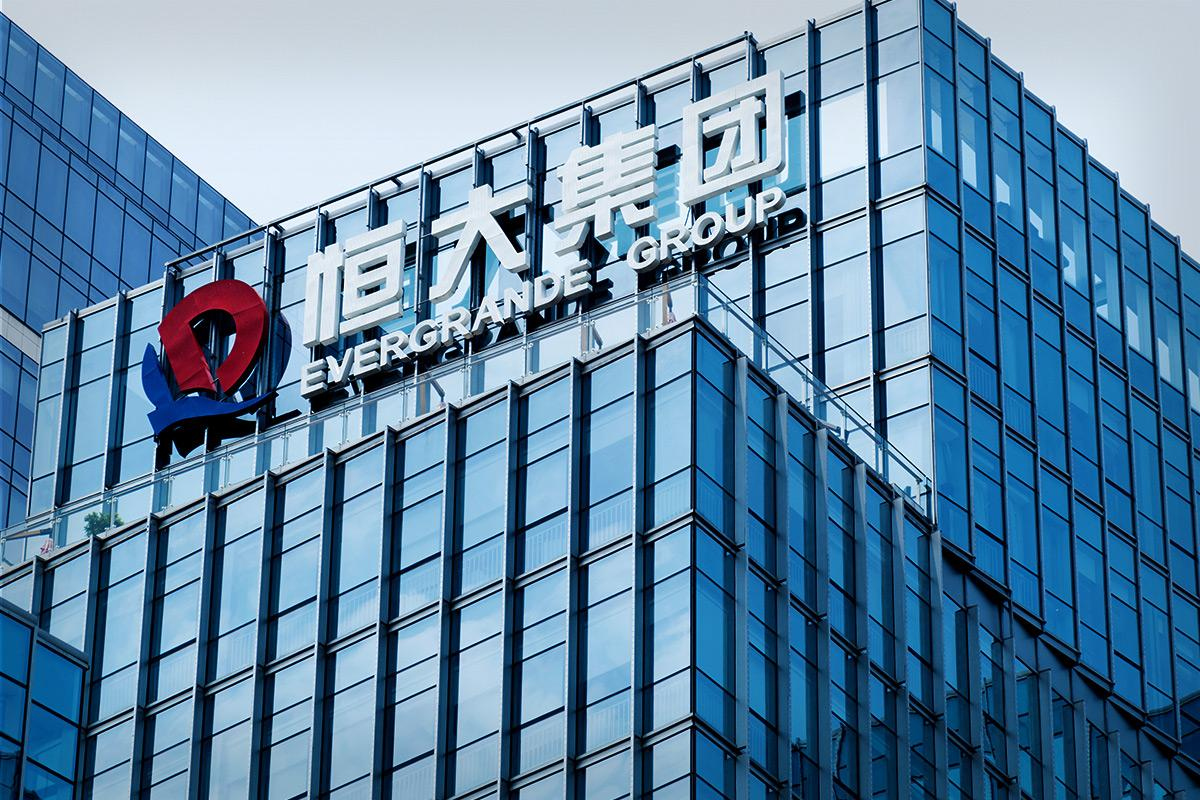 Trading Ideas for 6 Stocks Out of Evergrande's Implosion