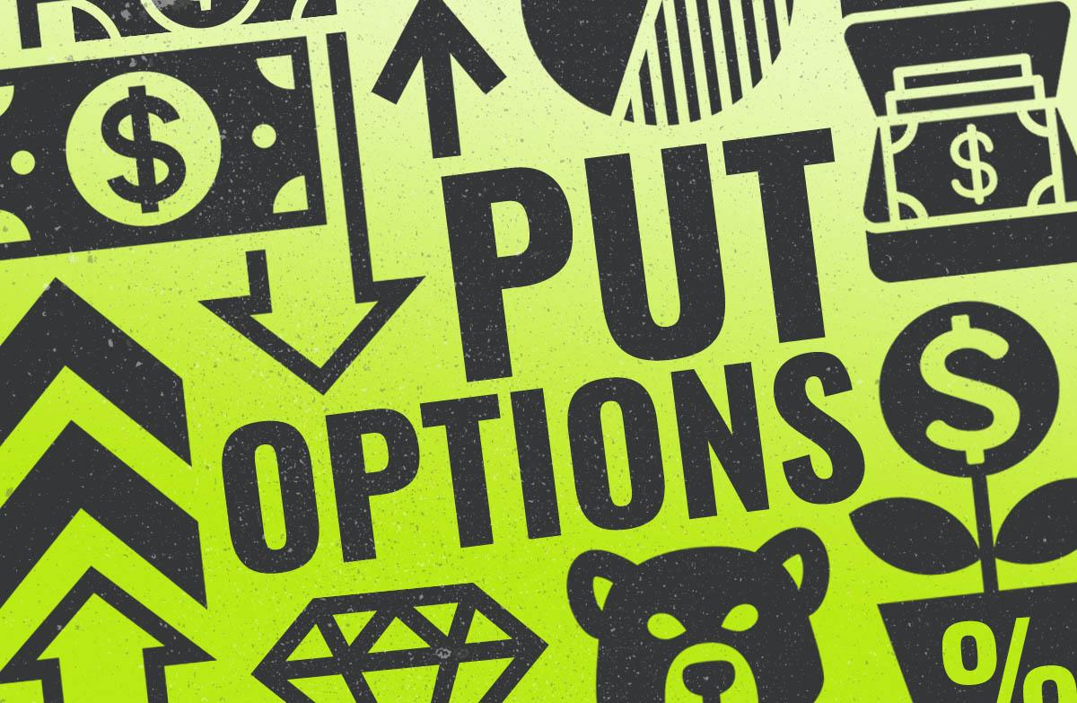 What is option trader