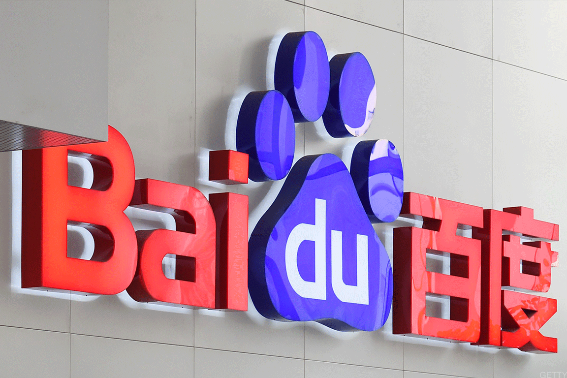 Baidu Shares Slip After 'Netflix of China' Service iQIYI