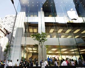 Apple (AAPL) Creates New VP Role for Environment, Policy ...