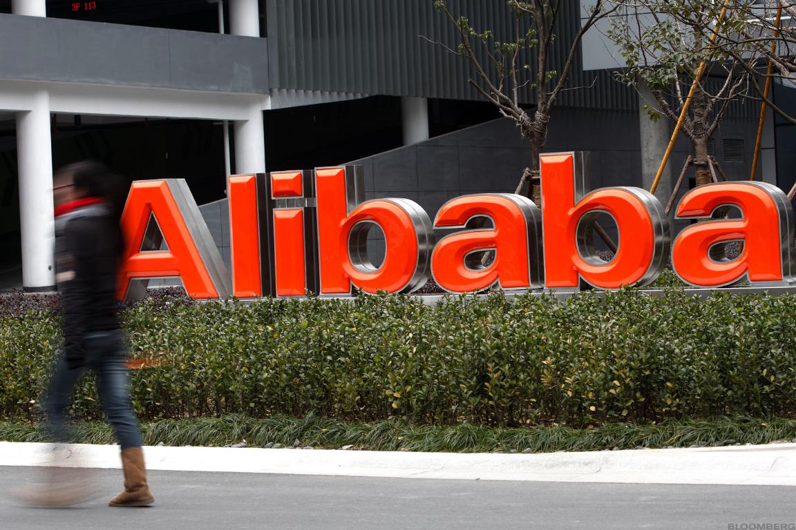 Alibaba Applied Materials Chesapeake Energy Mad Money Lightning