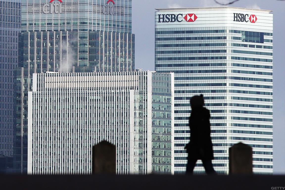 HSBC Dumps CEO Flint, Posts Surprise First Half Profit Gain