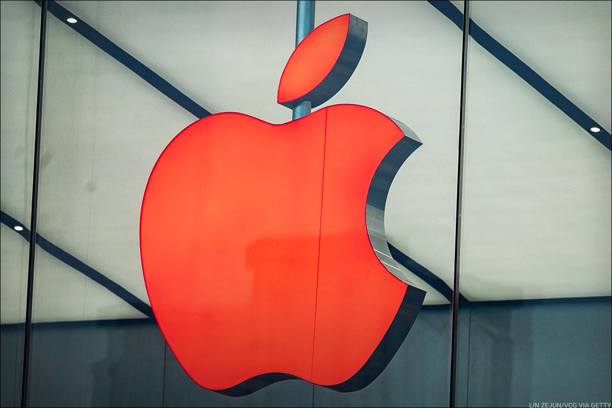 apple quantitative research