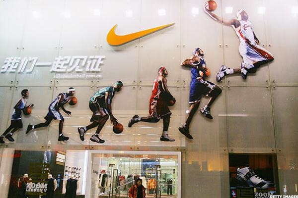 Leading stocks in today's market: NIKE, Inc. (NYSE:NKE)