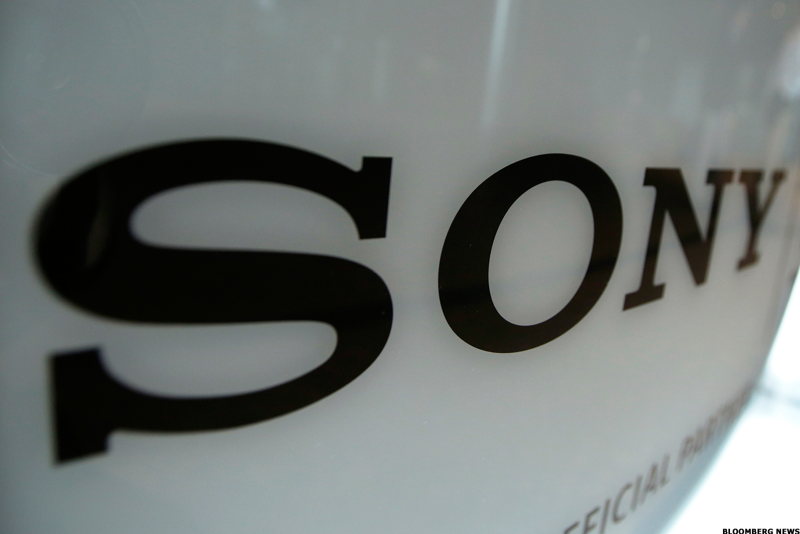 One Reason Sony Sne Stock Is Getting A Boost Today Thestreet