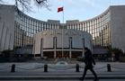 'Fail-Safe' Bond Default Shakes Chinese Bond Market