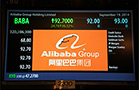 Alibaba, Transocean Partners and 8 Big IPOs in the Third Quarter