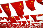 Chinese RTOs Targeted by Interactive Brokers