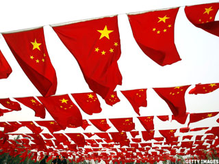 KraneShares Launches Second China ETF