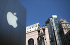 Apple Roundup: AuthenTec, iPhone 5, Apple Glass