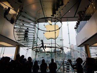 Apple Bears Fruit: Widows, Orphans Take Note