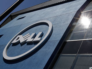 Michael Dell Close to Buyout Deal: Reports