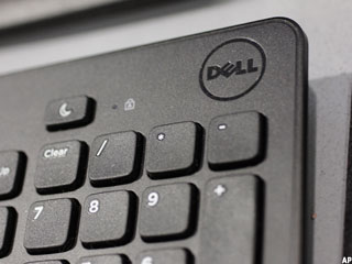 Dell Shareholders Getting a Rough Deal: Poll