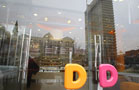 Dunkin' Brands Prices IPO Above Range