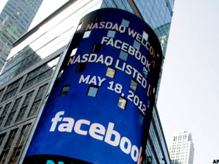 Facebook IPO Poll: Expect a Pop