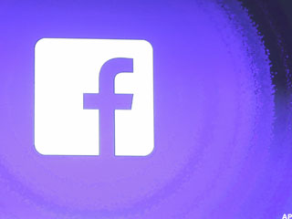 Facebook (FB) Due For Strong Mobile Revenue in 3Q: Goldman Analysis