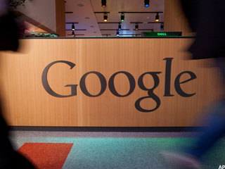 We Interrupt This Program to Tell You About Google's Stock Split