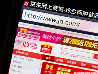 JD.com Founder's $591 Million Payout