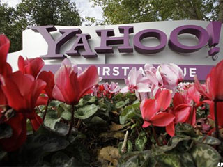 Yahoo! Edges Closer to Sale: Report