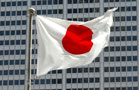 Hedged Japan ETFs May Shine on Efforts to Weaken the Yen