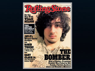 Lay Off Rolling Stone, Look in the Mirror