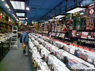 5 Cities Where Records Still Rule