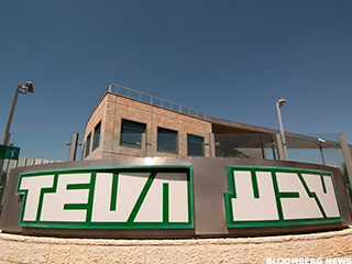 Teva Isn't Moving, for Now, If the Israeli Government Hikes Taxes