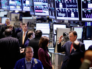 Stock Futures Mixed as HP Shares Plunge