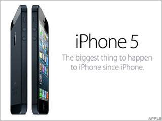 Does Your Business Need an iPhone 5? Really?