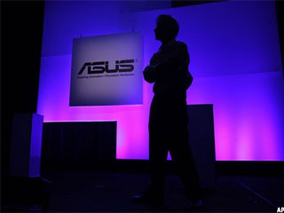 CES Editors' Picks: Asus Android Tablets