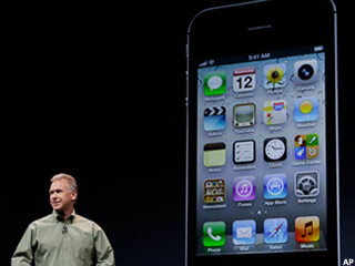 iPhone 5: Did Apple Forget a Feature You Wanted?