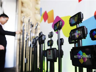 Mobile World Congress: Editors' Picks