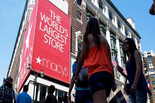 Midday Report: Macy's Becomes Takeover Target; Big Banks Rally