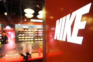 Midday Report: Nike Falls as Competition Heats Up; Crude Oil Sells Off
