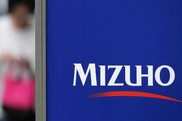 Closing Bell: Mizuho Makes Play on GameStop; Stocks Fluctuate Ahead of Holiday Break