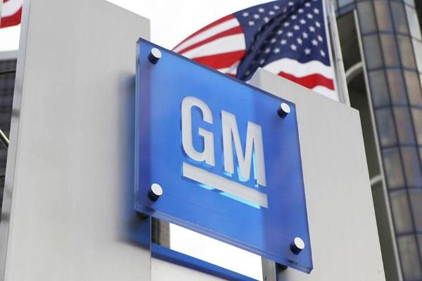 General Motors climbs on Morgan Stanley Upgrade