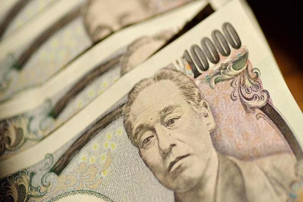 Bank of Japan Takes Surprise Step to Spark Inflation in Policy Revamp