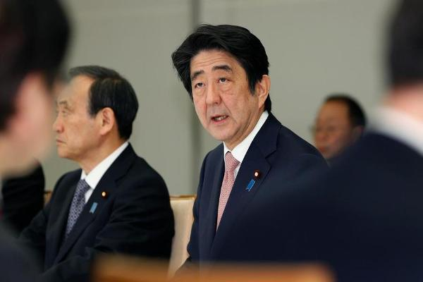 Japan Unleashes $274B Stimulus Package to Revive Economy