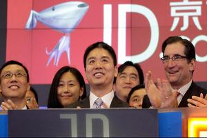 Here's Why Shares of JD.com are Lower Tuesday