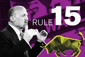 Jim Cramer's Investing Rule 15: Don't Forget About Bonds