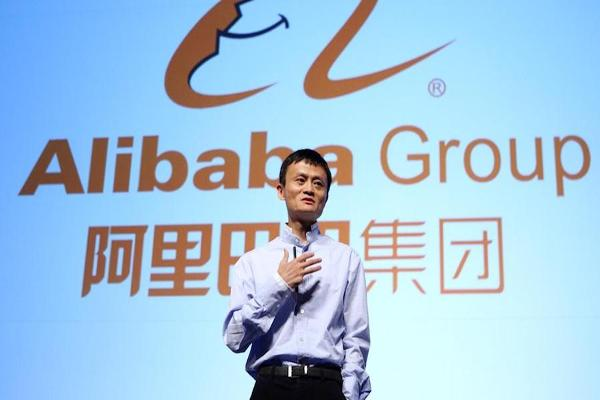 Alibaba Founder Jack Ma Predicts a Future of Pain