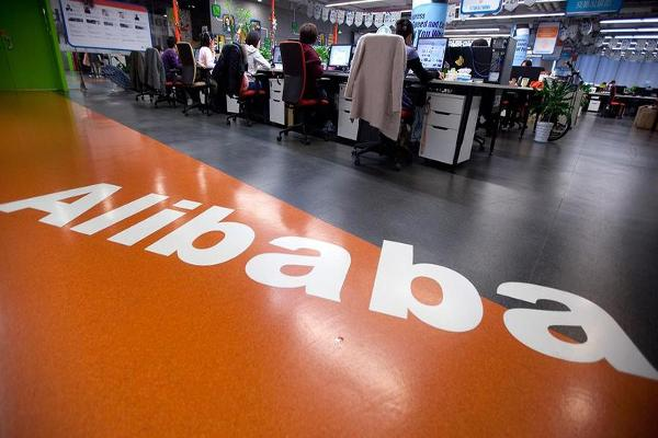 Closing Bell: Alibaba's Ma Meets With Trump; Nasdaq Hits Record