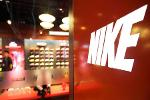 Closing Bell: A Mixed Start to the Week; Nike Takes Down Foot Locker