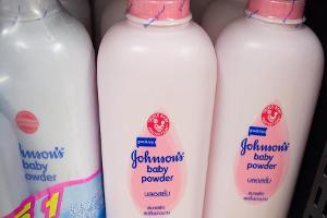 J&J Guides Lower for 2017 Despite Fourth-Quarter Beat