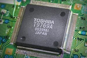 Toshiba Spin-Off Speculation Sees Stock Soar